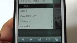 2014.7.13(日)0:00〜 レコチョクにて独占配信開始! 「スターマイン」 h...