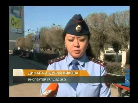 видео: В Казахстане вдвое вырастут штрафы за нарушение правил дорожного движения