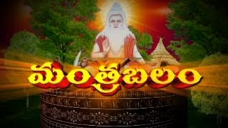 Revati Nakshatra People to Follow Budha Graha Mantras - Mantrabalam