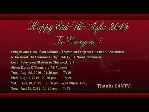 HAPPY EID UL AZHA 2019 TO EVERYONE ! - YouTube