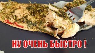 Ну очень быстро! ЛОСОСЬ как на Пару | Самая НЕЖНАЯ и СОЧНАЯ рыба на сковороде