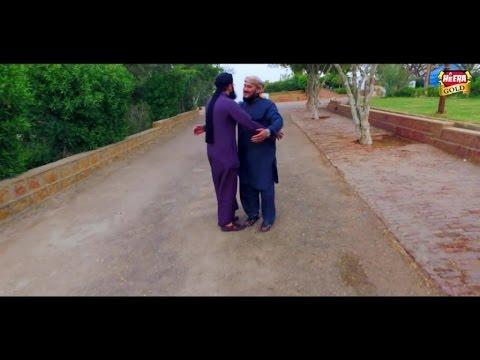 Hafiz Tahir Qadri & Zulfiqar Ali Hussaini - Mani Toh Panjatan Ka Ghulam Official Video