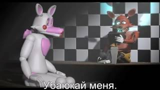 Sing Me To Sleep на русском