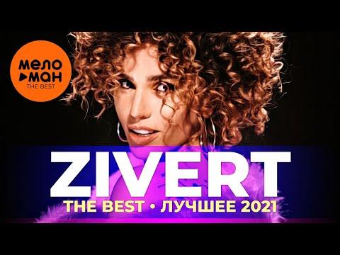 Zivert - The Best - Лучшее 2021