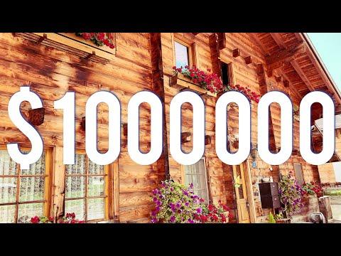 Дом в Швейцарии за Миллион | Рум Тур по Дому
