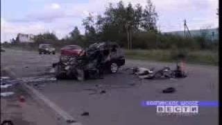 Авария на Колпинском шоссе ДТП! Авария! Видеорегистратор