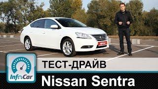 видео 2018 Nissan Maxima обновлённая версия