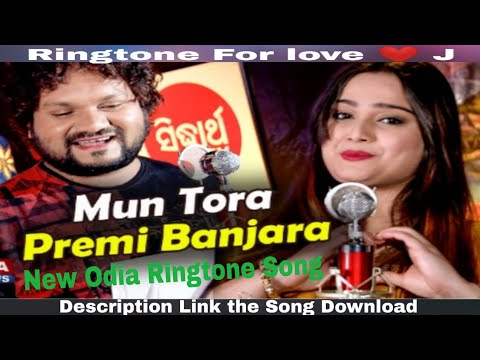Human Sagar New Odia Ringtone Song Mu Taro Premi Banjara