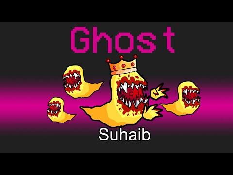 امونق اس بس انا شبح مخيف!👻 (تكاثر الاشباح!)😱 - Among Us Ghost