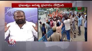 Discussion With Ashwathama Reddy On High Court On TSRTC Strike  Telugu
