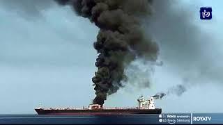ارتفاع أسعار النفط بعد الاعتداء على ناقلتين بخليج عُمان -(13-6-2019)