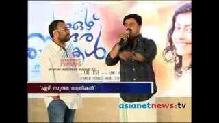 ezhu sundara rathrikal audio launch in kochi