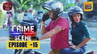 Crime Scene - ක්රයිම් සීන් | Episode -15 | 2018-11-15 | Rupavahini TeleDrama Thumbnail