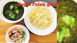 Palak Gosht Recipe  Commercial Deghi Style Palak Ghosht کمرشل دیگی پالک گوشت