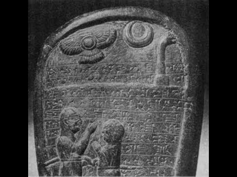 Destroyer - Nemesis - Winged Destroyer - Ancient Egyptian Prophecies Translated - Kolbrin Bible