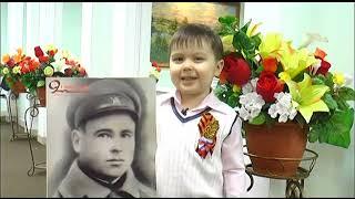 Ильяс Шарипов рассказывает о своем прадедушке-герое