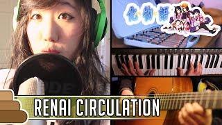 Kosaki & Hinata - Renai Circulation (feat. xclassicalcatx) [Bakemonogatari]