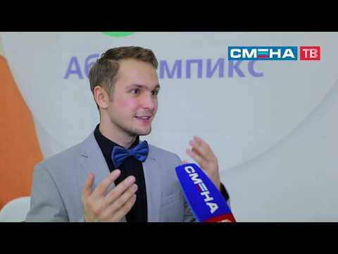 Интервью с капитаном клуба «Что? Где? Когда?», обладателем «Хрустальной совы» Борисом Белозеровым