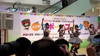 2017.9.2 エミフルMASAKI 出演メンバー 服部有菜(岐阜県) 横道侑里(静岡...