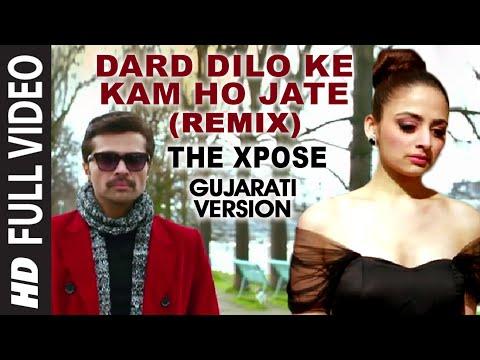 Dard Dilo Ke Kam Ho Jate Remix Gujarati...