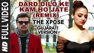 Mp3 jate the ke dilon download xpose dard ho kam song