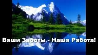 Обучение в Швейцарии(, 2012-03-24T22:30:57.000Z)