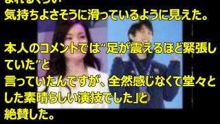 Channel: http://goo.gl/1I4wWh 羽生結弦 New Videos Update: http://ad...