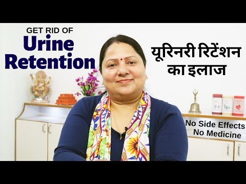 Treatment of Urine Retention by Acupressure (पेशाब की रुकावट)