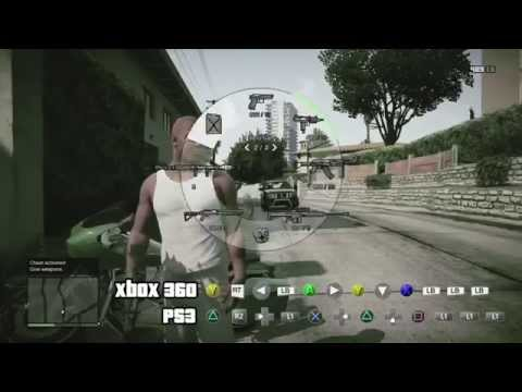 Gta 5 how to get strength max health