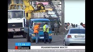 Аби не блокувати рух транспорту: черкаський міст тепер ремонтують і вночі