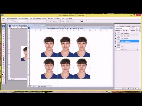 Уроки фотошопа для начинающих - Делаем фото на документы в фотошопе
