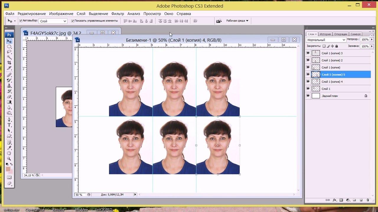 Уроки фотошопа для начинающих - Делаем фото на документы в ...