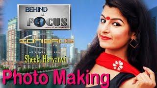 Photo song making || Rakesh Tanwar || Aarju Dillon || Raj Mawar || GD Kaur || SoniBros FX Studio