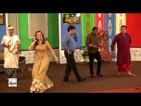 DANCER (TRAILER) 2016 - NARGIS, NASIR CHINOTI & NASEEM VICKY - BRAND NEW PAKISTANI STAGE DRAMA