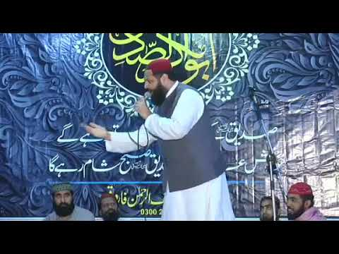 Farooq  muavia in khushab masjid umer (R.A) part  2