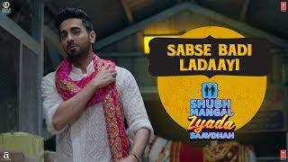 Sabse Badi Ladaayi Shubh Mangal Zyada Saavdhan In Theatres on 21st Feb 2020