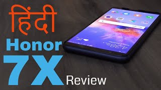 Honor 7X review (Hindi) - is this better than the Xiaomi Mi A1?