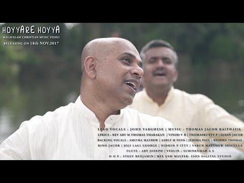 HOYYARE HOYYA ft. John Varghese | Thomas Jacob Kaithayil | Latest Malayalam Christian Song