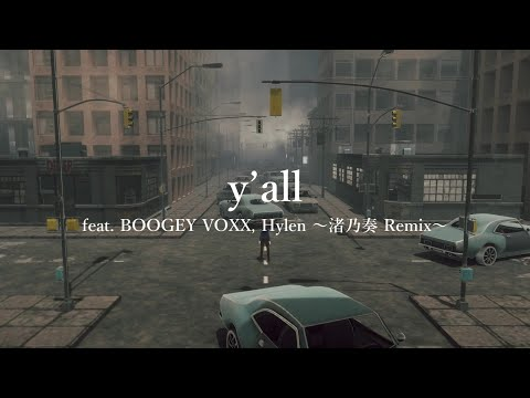 【MV】 y'all feat.BOOGEY VOXX, Hylen 【渚乃奏 Remix】