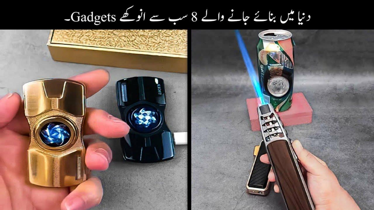 Most Amazing Gadgets   Advance Gadgets  Haider Tech