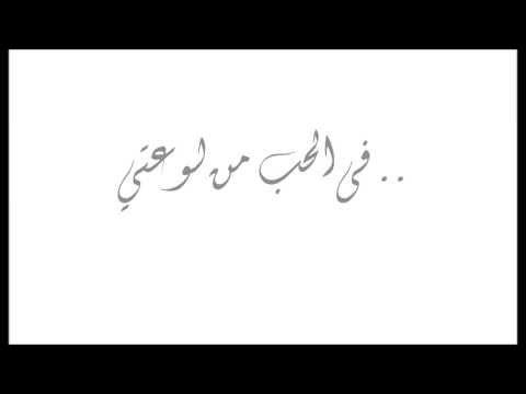 لما بدا يتثني - لينا شماميان Lamma Bada Yatathana - Lena Chamamyan