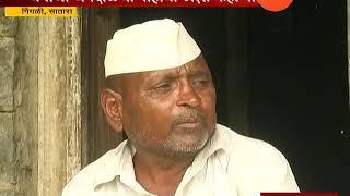Satara Dhanaji Jagdale Man With Kind Heart