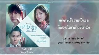 《ไทยซับ》 Safira.K - Way Back (Doctor John OST Part1) #theppyng