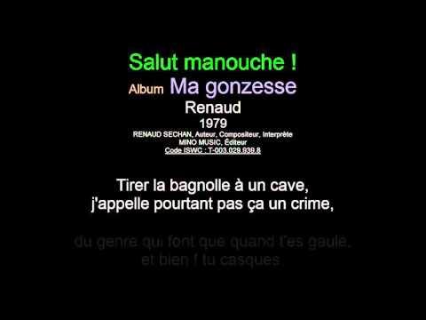Salut manouche - Paroles & Musique