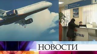 Новый этап продажи льготных авиабилетов стартовал на Дальнем Востоке.