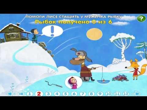 Машины сказки Выпуск 5 (Волк и Лиса)