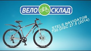 Видео обзоры Stels Navigator 770 Disc 27.5