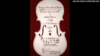 Nagoya Streichersolisten Summer Concert 2007 conducted By Akira Kat...