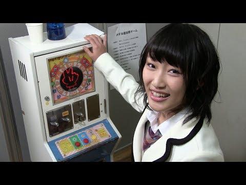 NMB48 TeamBII企画 「騙されたと思って食べてみて計画ジャンケンマン編」 2013年12月14日公演のセンターを目指して ジャンケンマンと対決! イベント...