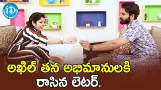 Akhil Sarthak Emotional letter to his fans | RJ Prateeka | Talking Movies with iDream | Monal Gajjar